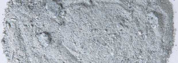 щебенистый бетон