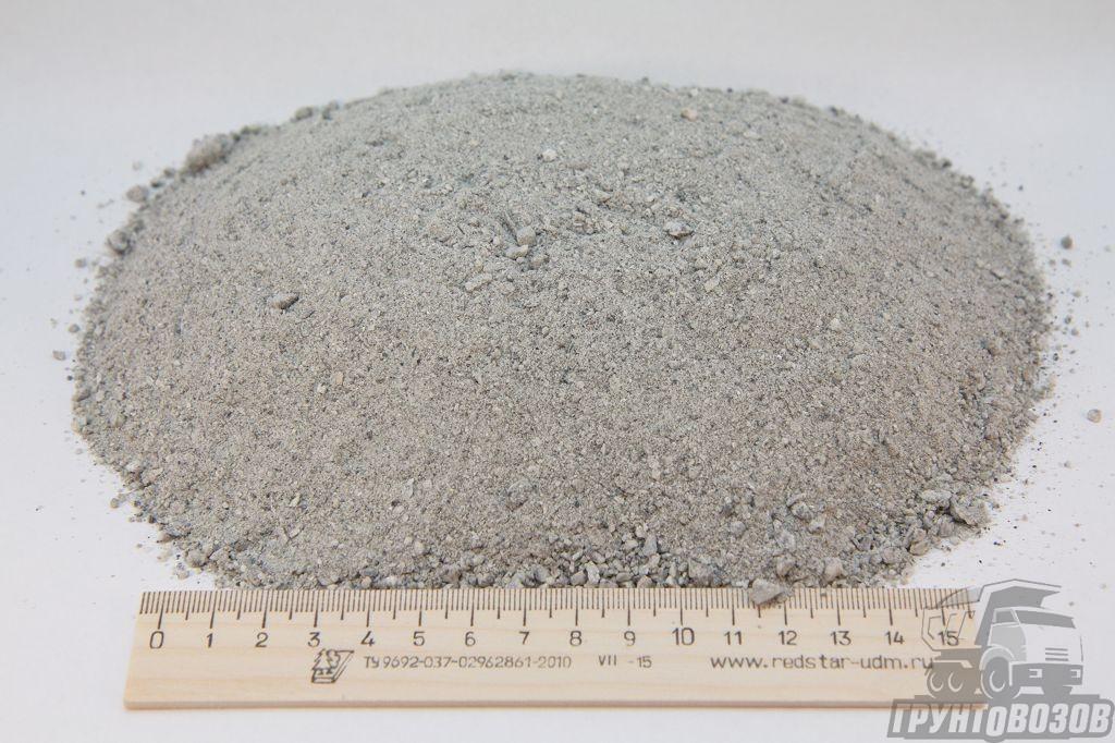 Отсев дробления бетона вибраторы по бетону